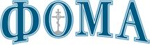 Журнал-Фома